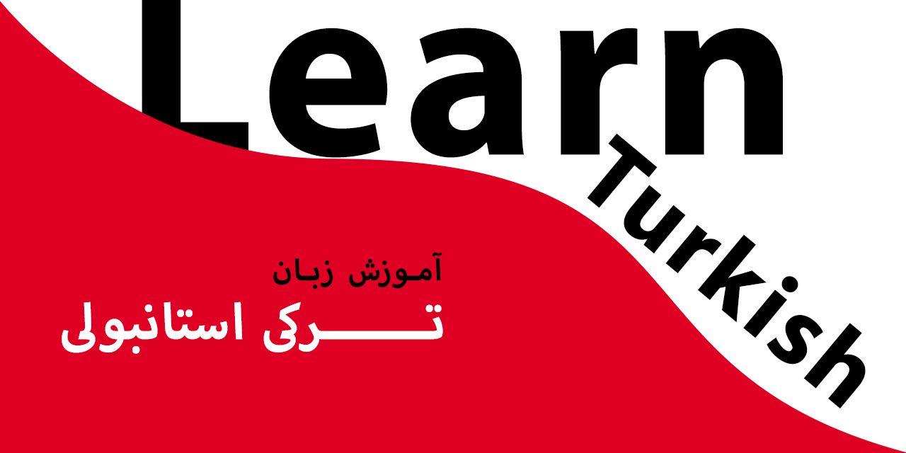 عبارات ساده اما کاربردی برای مسافران بهترین وبلاگ آموزش سریع و آسان زبان Tech Company Logos Company Logo Gaming Logos