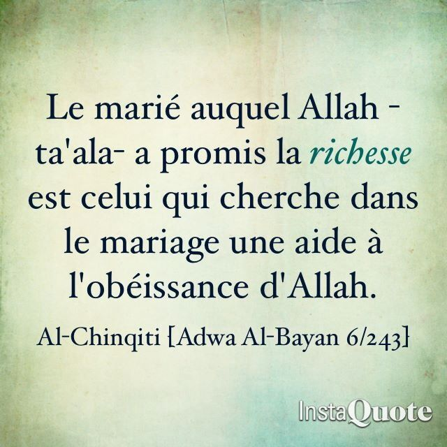 Très Pin by Zohara Babek on islam dou3a et citation | Pinterest | Islam  FU44
