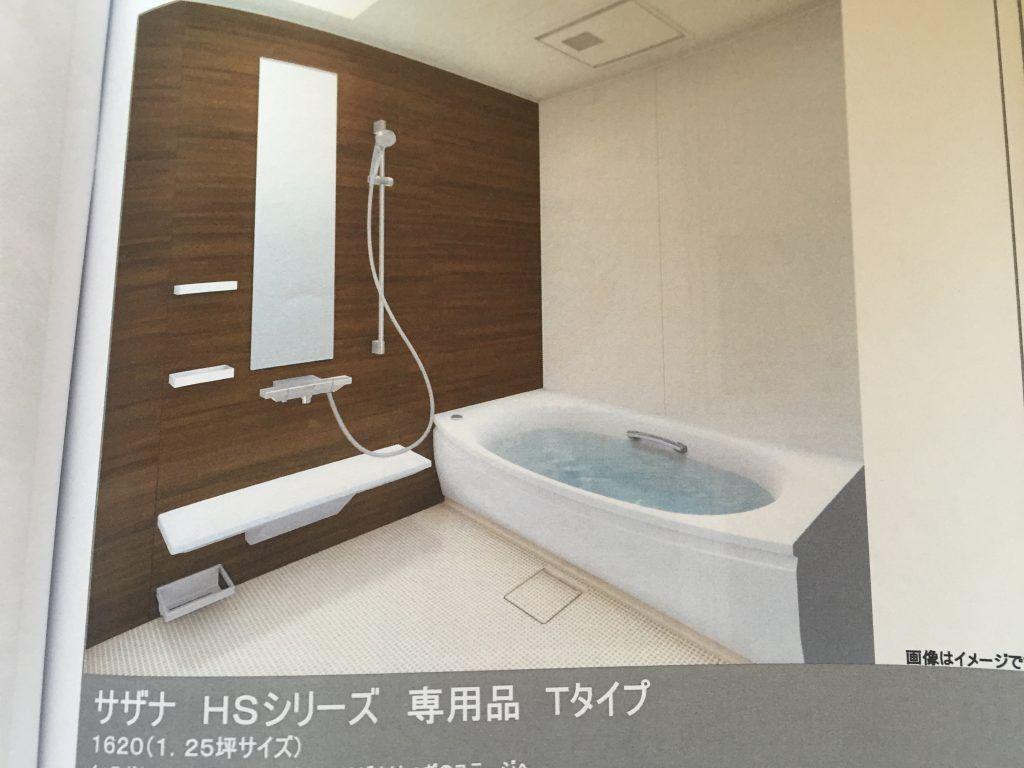 黒色の床は水アカが大変 浴室の配色を模型で比較検討 床 ハウス
