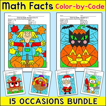 Addition and Subtraction Coloring All Year Bundle - Halloween & Fall ...