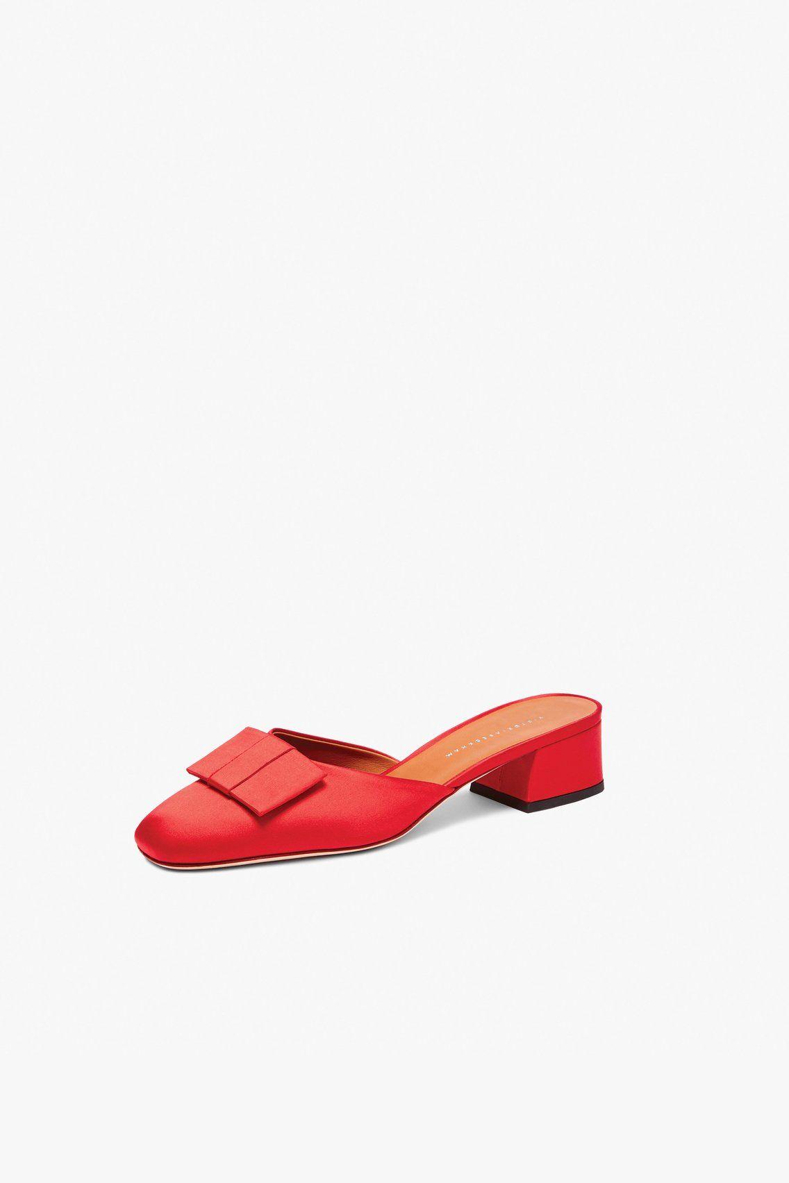 I Do Harper Adore SlippersVictoria Beckham SlipperShoes g7fyb6
