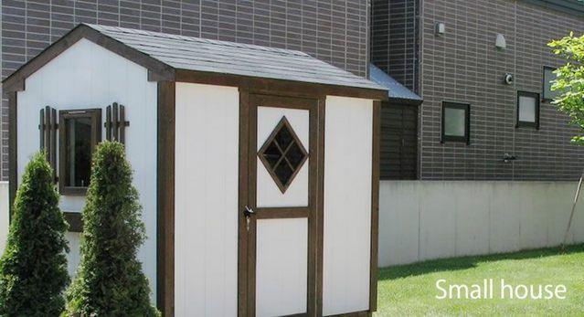 木製物置スモールハウス ジューシーガーデン 公式 ハウス 物置