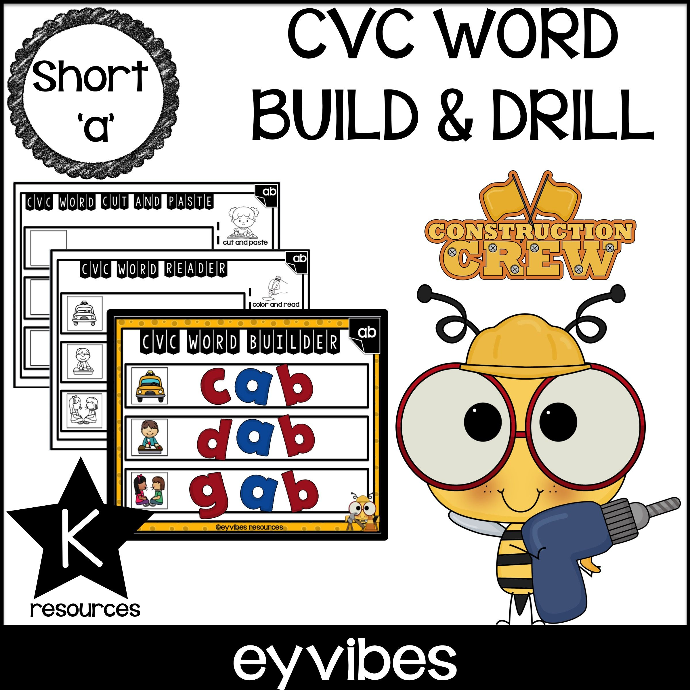 This Short A Build And Drill Activity Is Hands On Way To