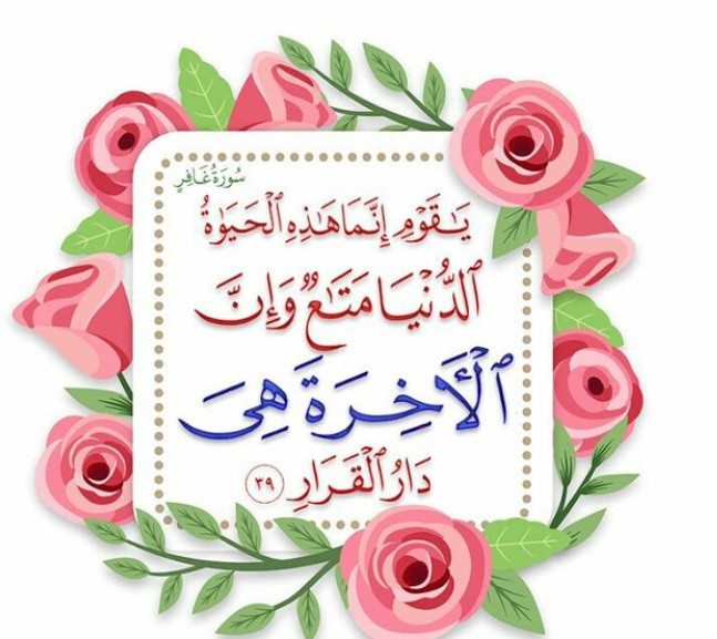 Pin By Zara On Allah Islamic Inspirational Quotes Arabic Quotes Inspirational Quotes