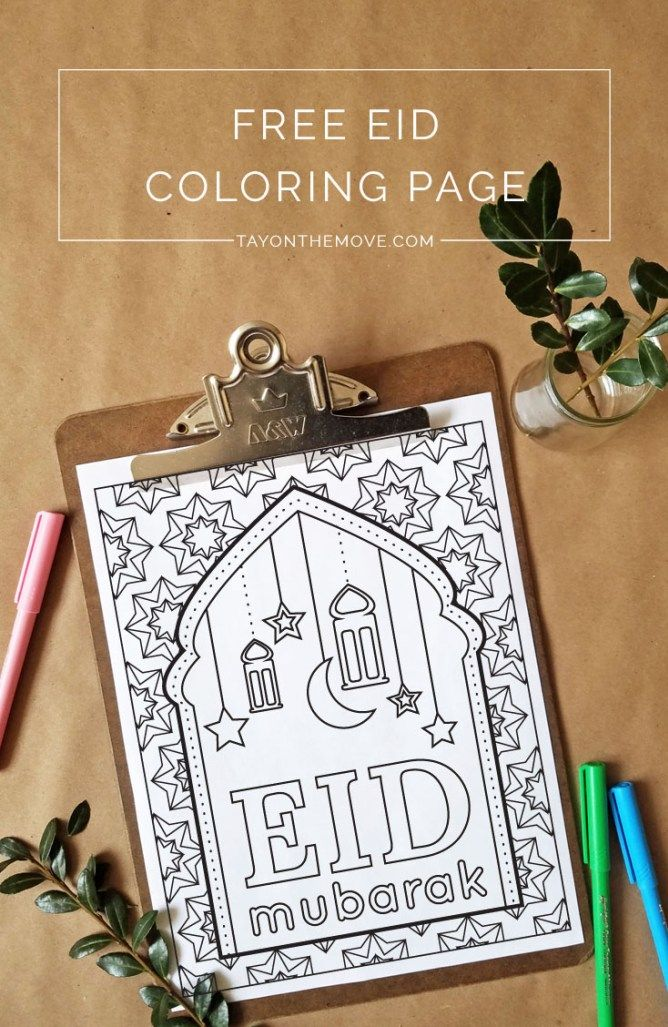 FREEbie Friday – Coloring Page 13 (Eid Inspired) | Pinterest | Pequeños