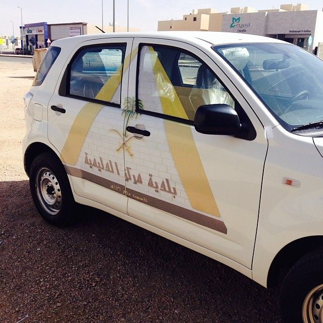Pin By ممدوح للدعاية والإعلان Mamdouh On Car Stickers استيكرات سيارات Van Vehicles Car