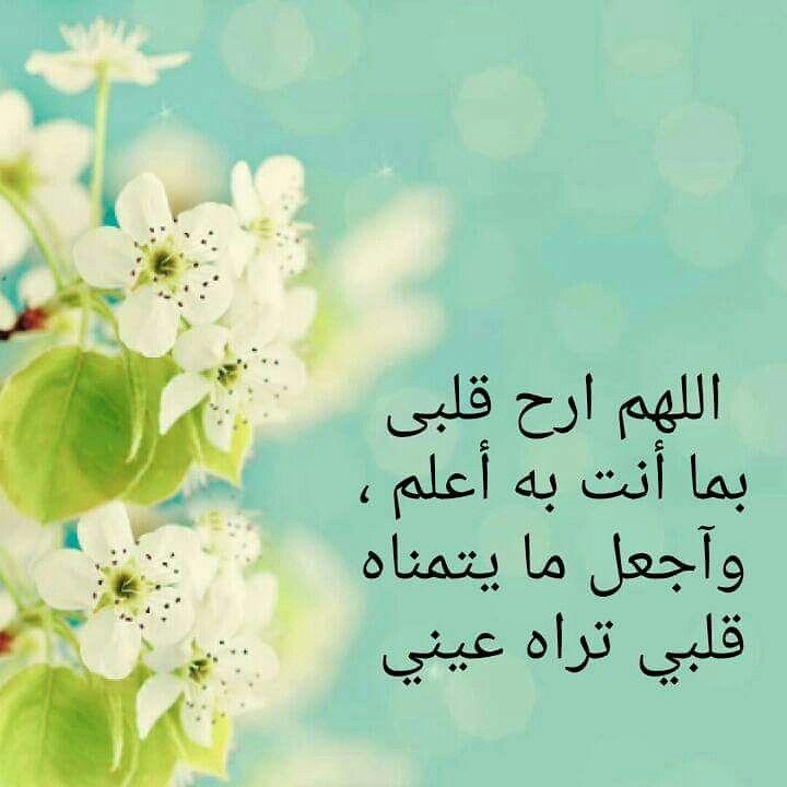 دعاء صلاة رسم كورة مسابقة تصميمي البحرين قطر الإمارات السعودية الكويت سوريا Prayers Lei Necklace Islam