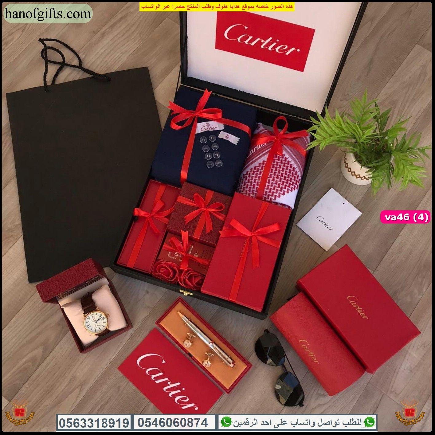 قماش رجالي شتوي كارتير مع شماغ كارتير عادي او كلاسيك و نظاره كارتير وقلم وكبك هدايا هنوف Gift Wrapping Gifts Scenes