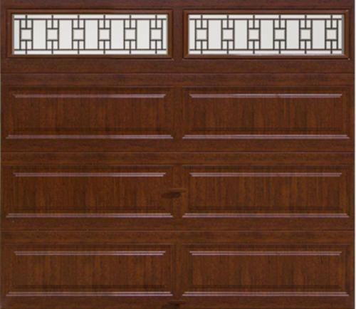 Ideal 9 X 7 Cherry Finish Trenton Long Panel Insulated Garage