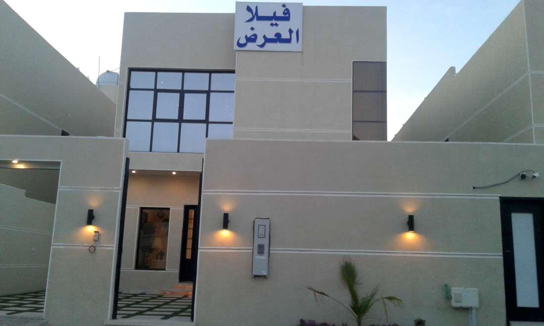 للبيع فيلا مودرن راقية جدا 360 م شمال الرياض عقار بورصه عقار Via Aqarboursa