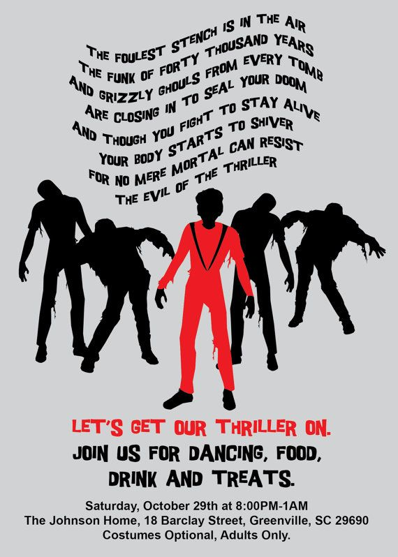 printable halloween invitation party thriller michael jackson zombie bash ball dance costume diy digital file awesome for teen library party - Zombie Halloween Invitations