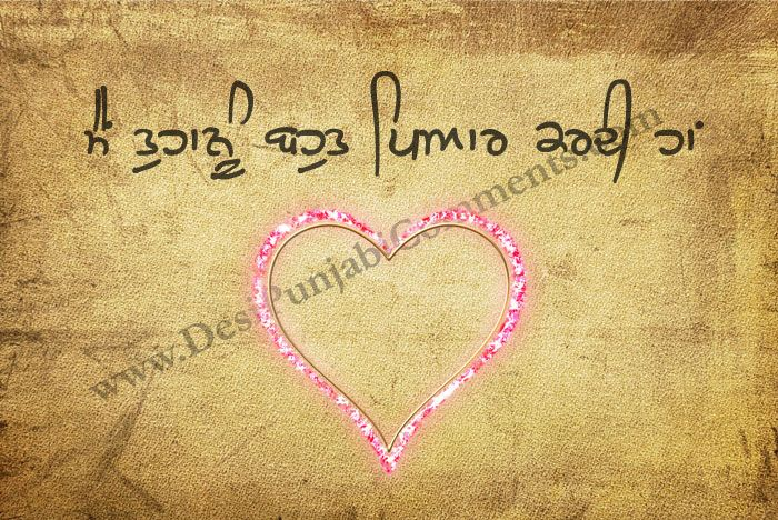 Love u status in punjabi