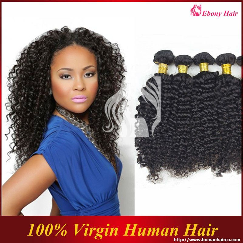 Brazilian Wet And Wavy Hair 1100 Virgin Human Hair 2cuticle Is