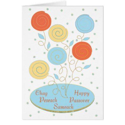 Passover greeting card passosver seder plate holiday card diy passover greeting card passosver seder plate holiday card diy personalize design template cyo m4hsunfo