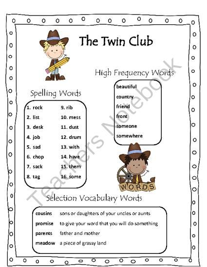 The twin club reading street 2013 grade 2 from danielles delights the twin club reading street 2013 grade 2 from danielles delights on teachersnotebook 9 pages a variety of resources for 2nd grade reading street ibookread ePUb