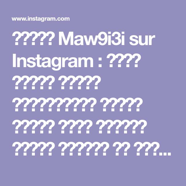 موقعي Maw9i3i Sur Instagram بيضة واحدة وبدون زبدة فطائر مرملة هشيشة فتية وكتوجد بسرعة للكوتي او للفطور المقادير 500م حليب 250غ سميد متوسط بيضة 125غ سكر 80م