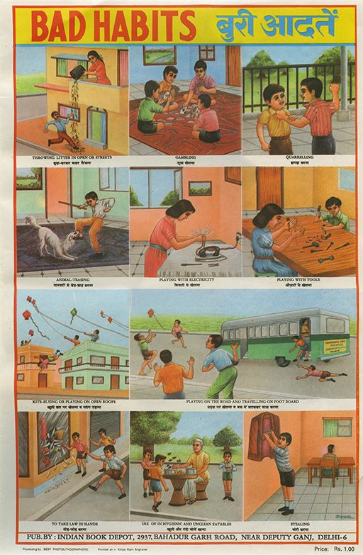 I love Indian public health and safety posters | Posters ...