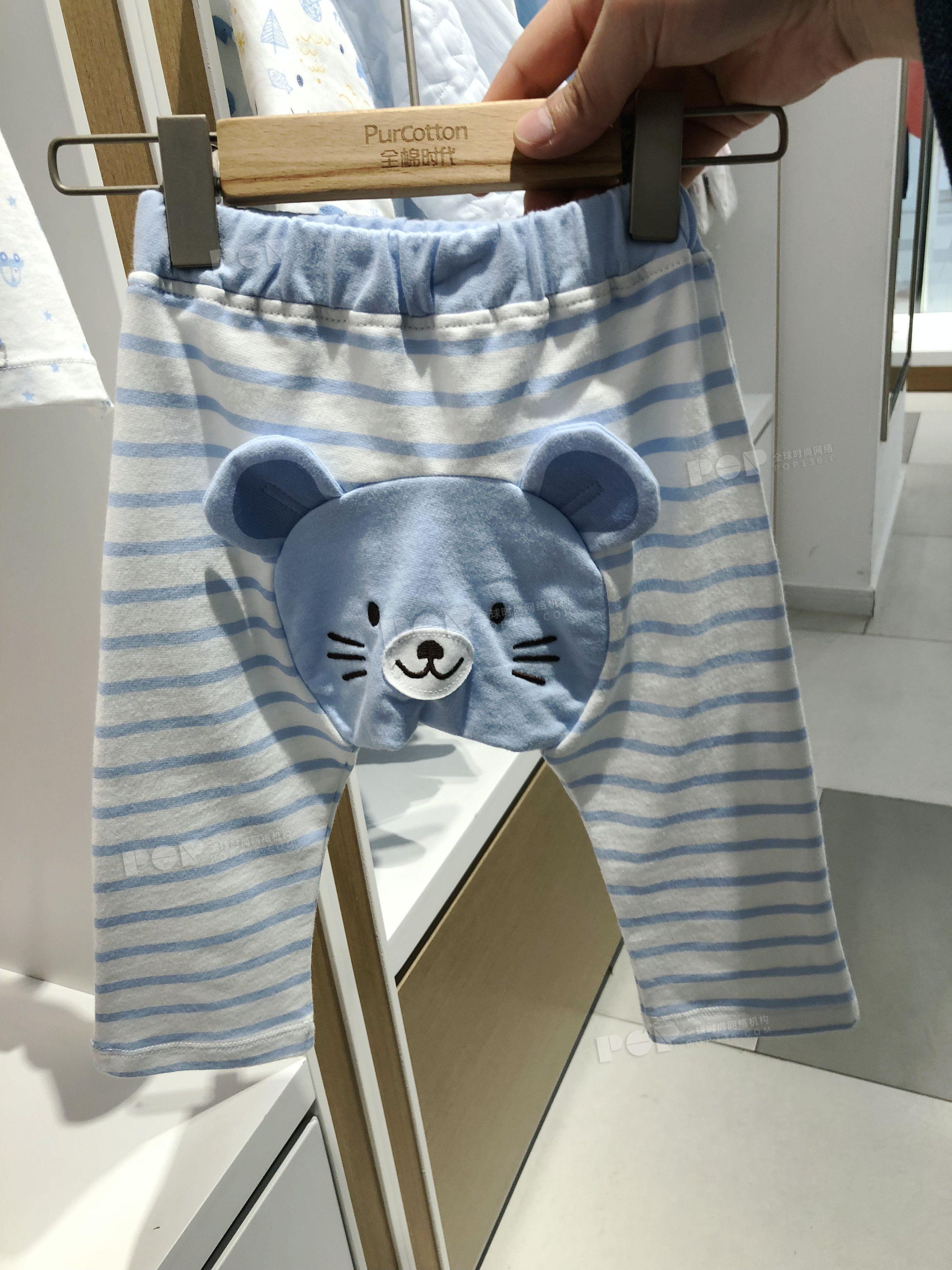 2018ssshanghaiboys Loungewear Loungewearpurcotton Geometry Stripe Animal Fashion Design Kids Prints Baby Boy Outfits Fashion Forecasting