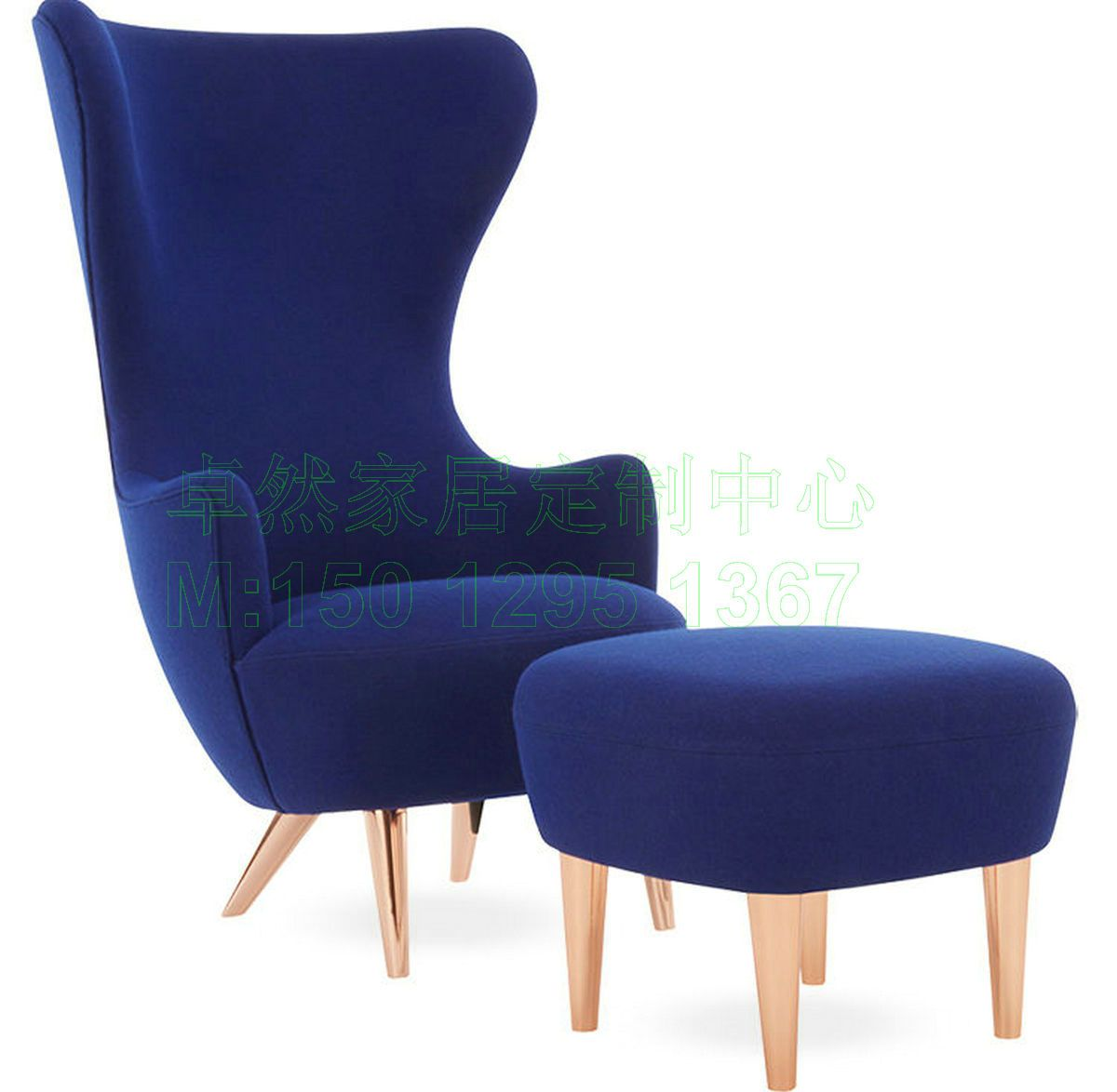 Groovy High Back Wing Chair Img1 Jqzoom Gallery Sold High Back Machost Co Dining Chair Design Ideas Machostcouk