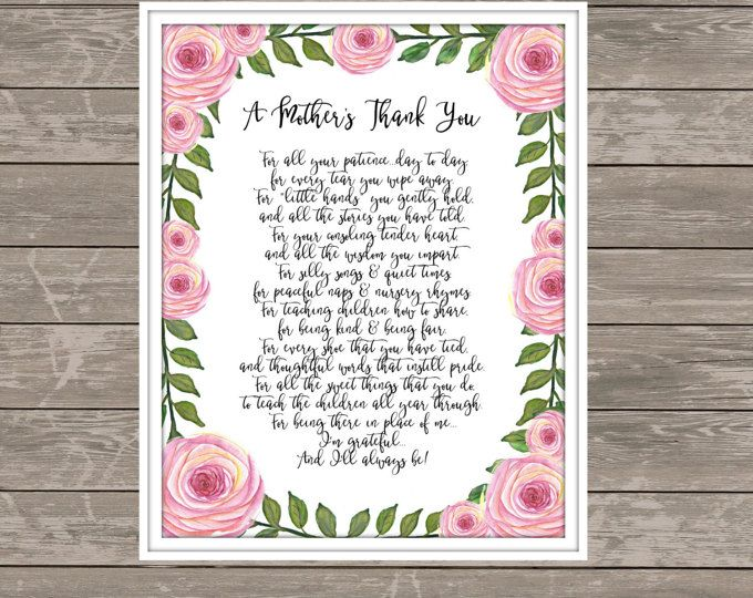 a mother u0026 39 s thank you poem  childcare thank you