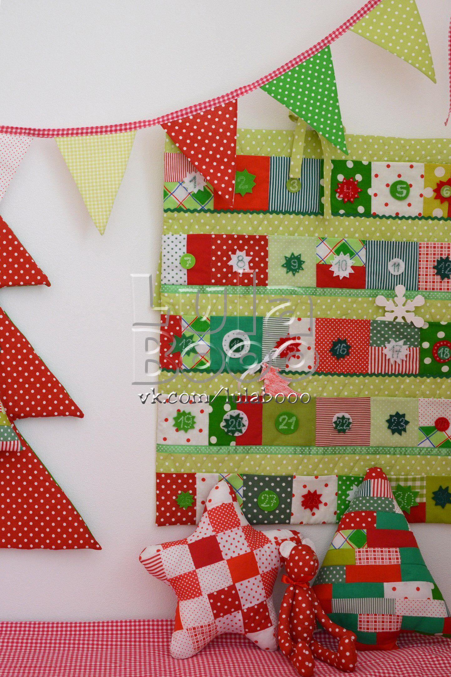 Advent Calendar Soft Christmas Tree And Toys