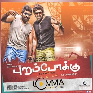 Purampokku Mp Songs Download Latest Albums Songs Music