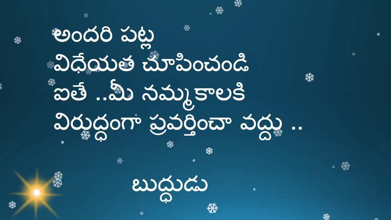 Million Dollar Words Telugu Telugu Whatsapp Status About