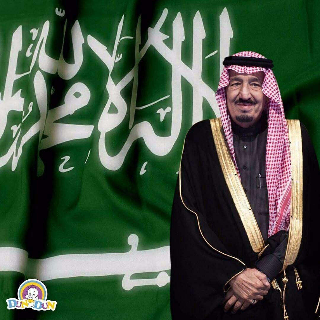 اللهم أجعل هذا البلد آمنا حفاضات دندن تهنيء جميع الشعب السعودي باليوم الوطني 87 حفظ الله وطننا من كل سوء و Varsity Jacket National Day Saudi National Day