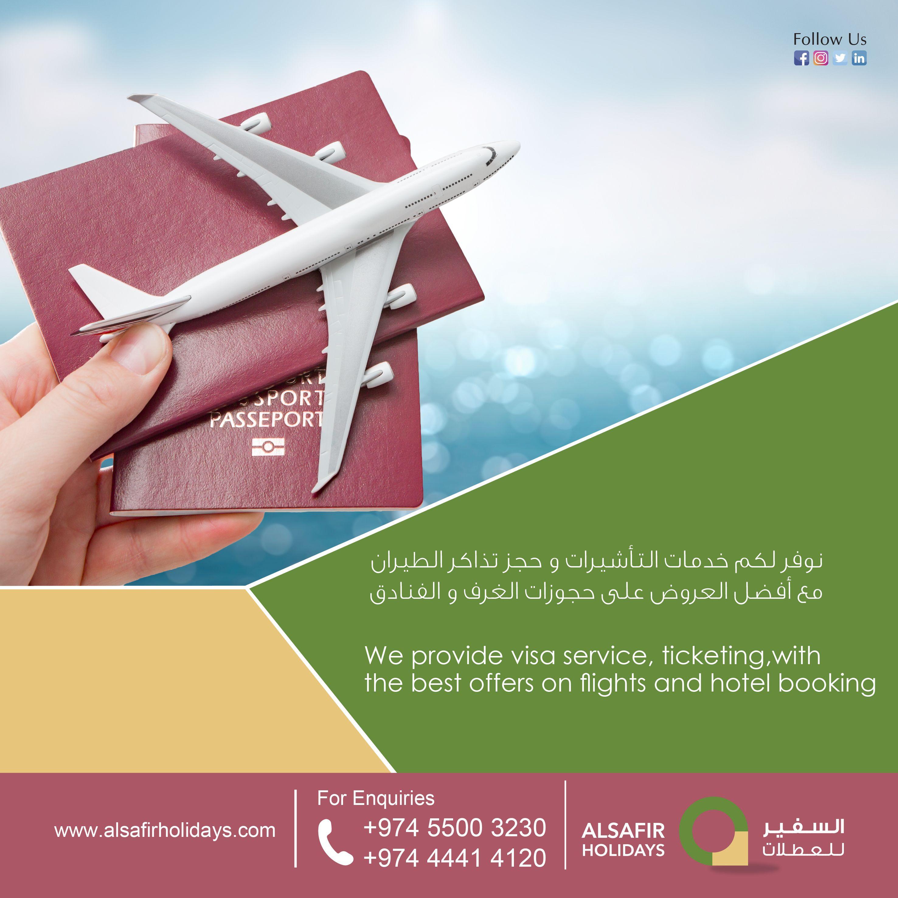 نوفر لكم خدمات التأشيرات و حجز تذاكر الطيران مع أفضل العروض على حجوزات الغرف و الفنادق السفير للعطلات We Provide Visa Serv Flight And Hotel Holiday Hotel