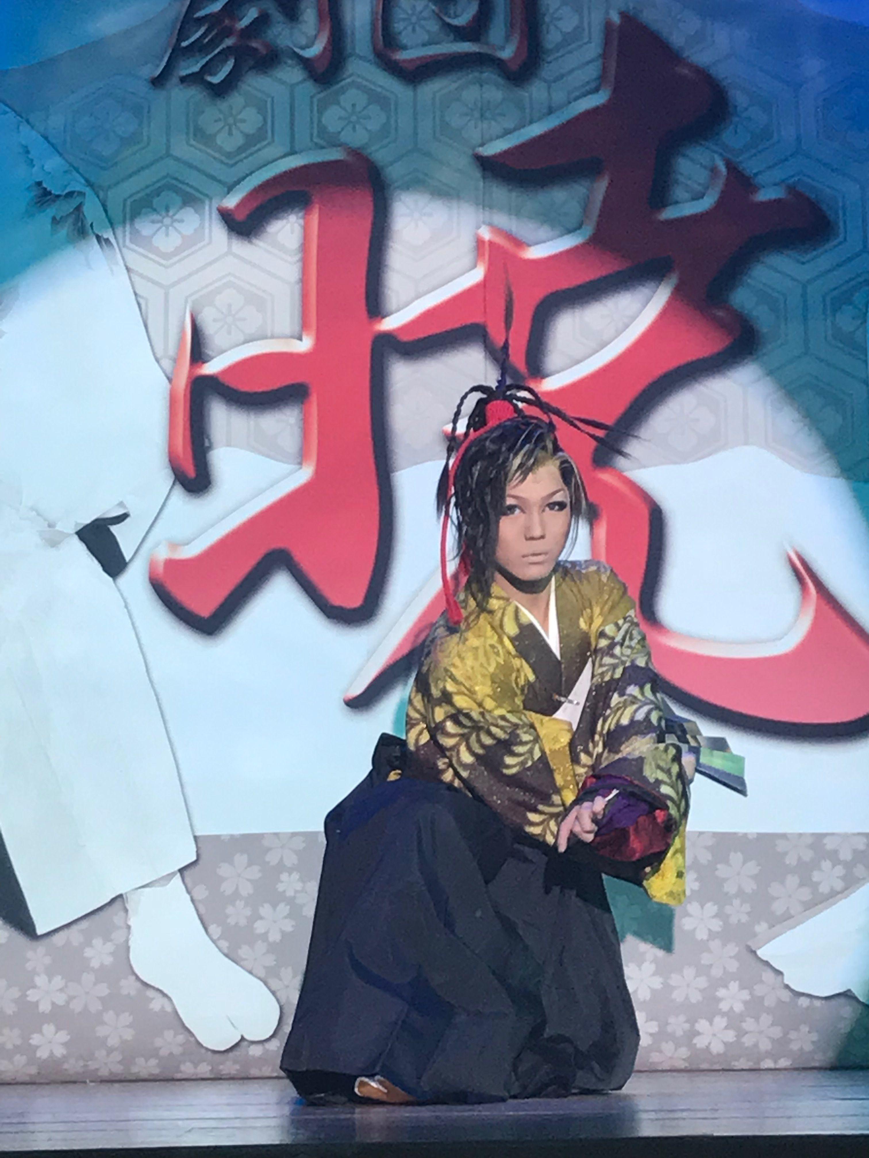 「劇団暁 Akatsuki theatrical company」おしゃれまとめの人気アイデア Pinterest