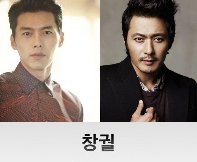 """Upcoming #koreanfilm """"Rampant"""""""