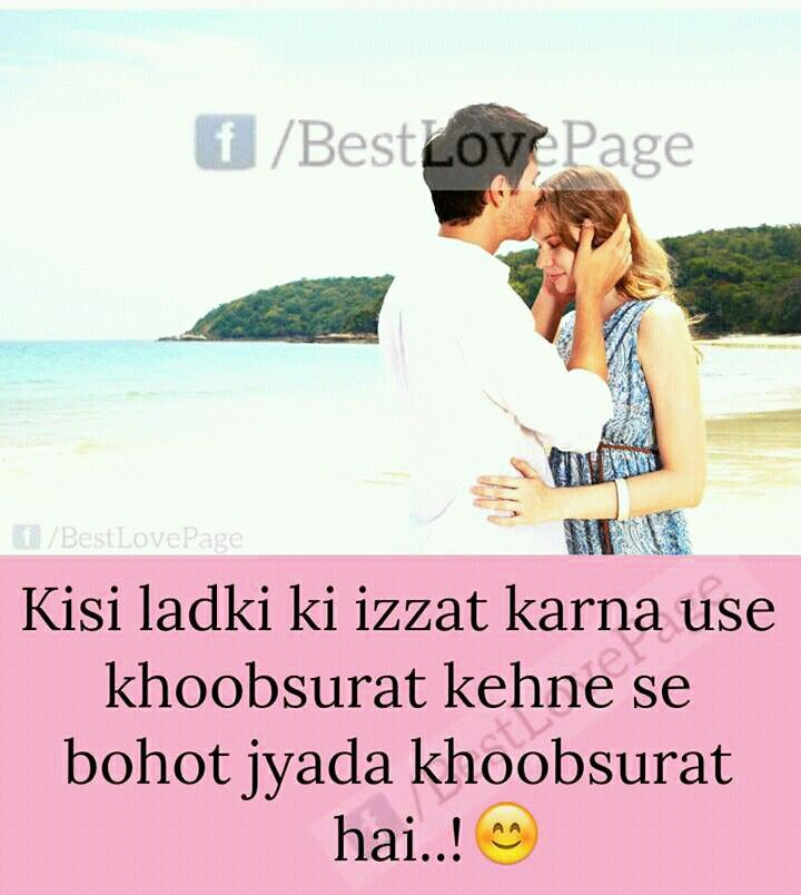 Pin by Dimple Queen on DeaR DiaRy | Pinterest | Yeh hai aashiqui ...