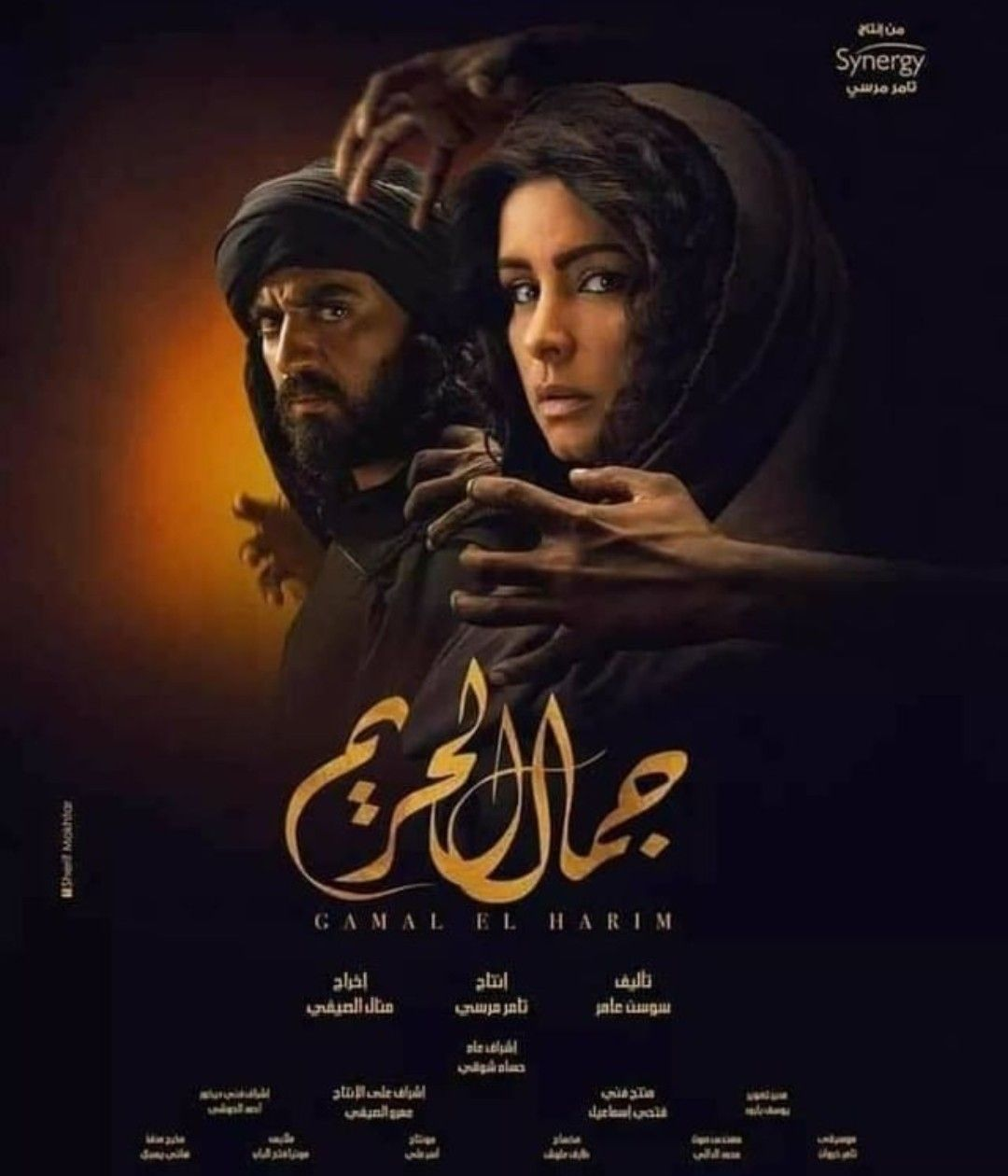 Pin By Hanan Khashaba On Art World Art World Movie Posters Poster