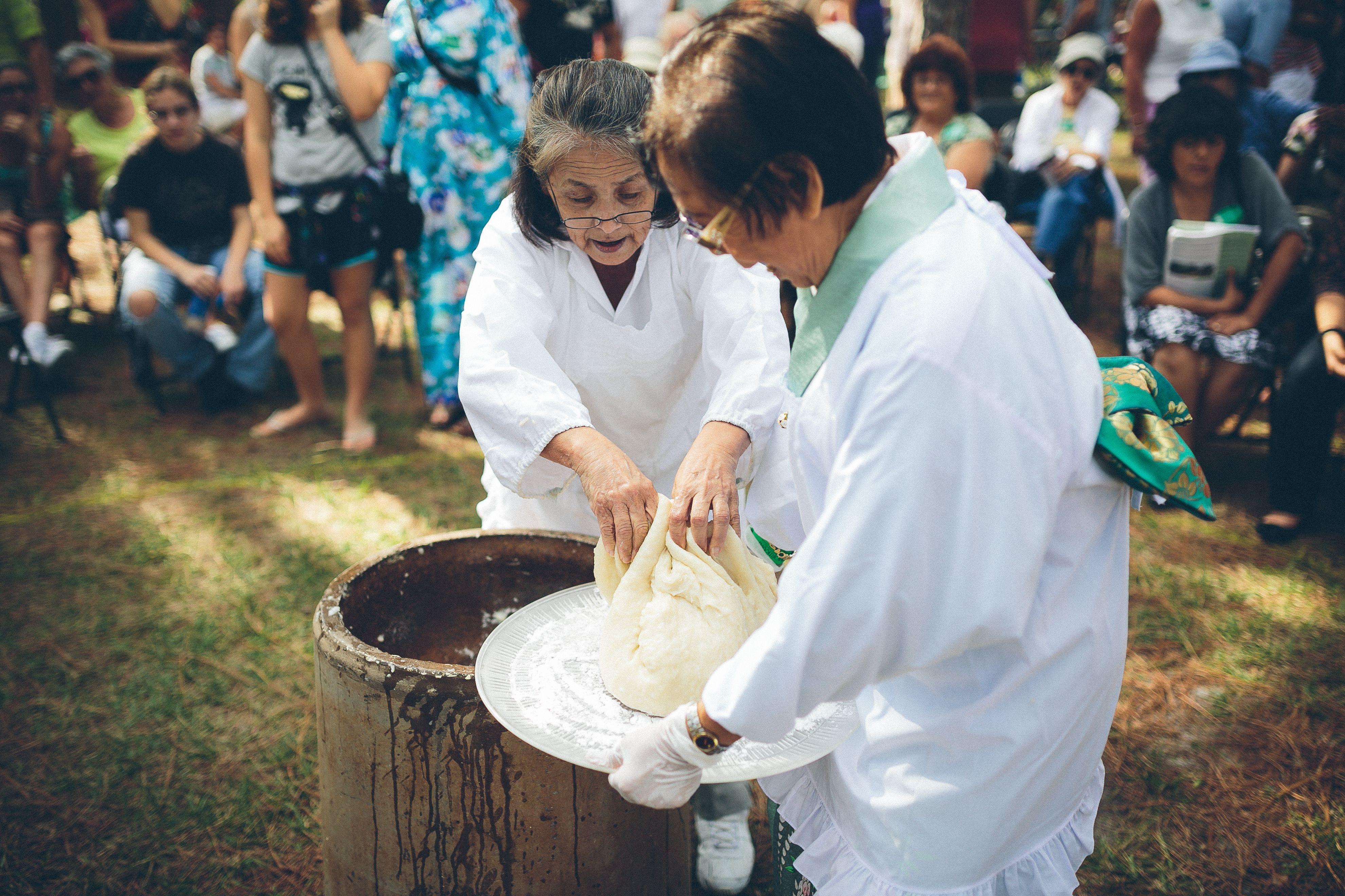 Oshogatsu Festival in 2020 Japanese new year, New year
