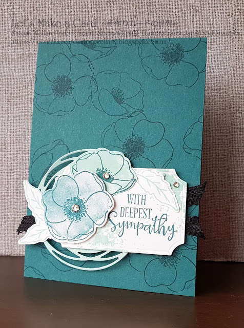 Painted Poppies & Peaceful Moment- Sneak Peek 2020 Mini Catalog