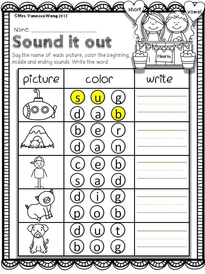valentine 39 s day math and literacy pack kindergarten short vowels literacy and kindergarten. Black Bedroom Furniture Sets. Home Design Ideas