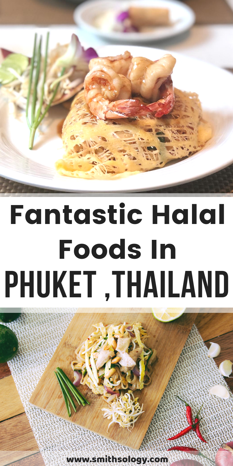 If You Happen To Be In Patong Area And Would Like To Try Halal Thai Food We Have Personally Visited And Enjoyed Meals At The Pl Halal Recipes Food Phuket Food