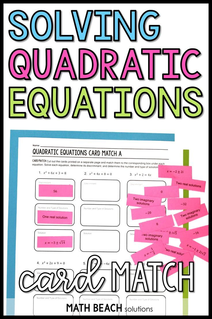 Solving Quadratic Equations Card Match Activity Algebra