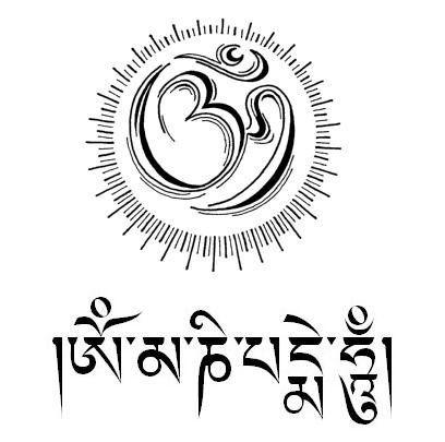 Om Mani Padme Hum Om Mani Padme Hum Mantra Tattoo Tibetan Tattoo