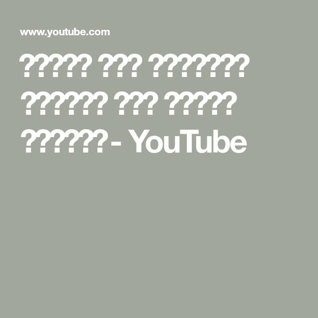 ألبوم قمر المدينة للمنشد نور الدين خورشيد Youtube Math Math Equations