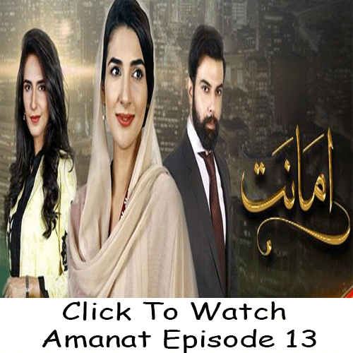 amanat zee tv serial last episode