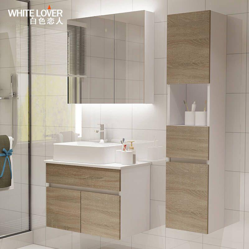 白色恋人 浴室柜组合洗手盆洗脸盆柜组合洗漱台洗手台 120cm原木纹 边柜