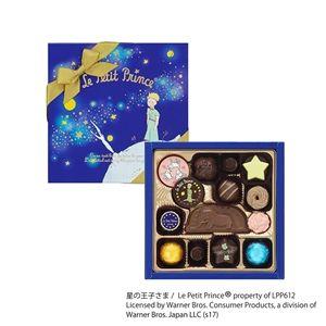 メリーチョコレート 星の王子さま アソートチョコレート 14個入