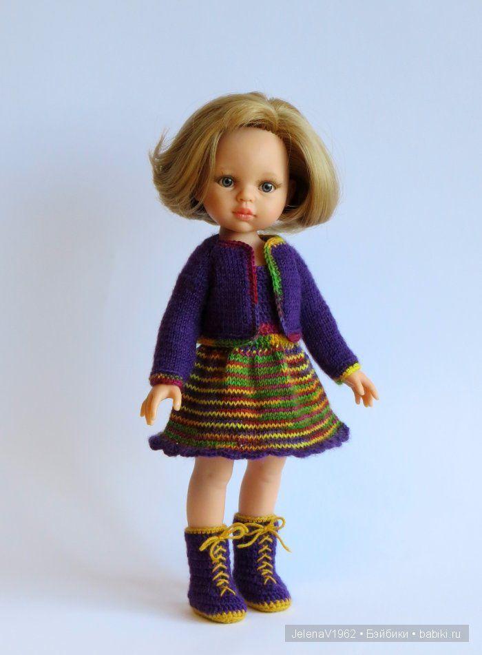 Эти глаза напротив или девочка весна. Игровые куклы