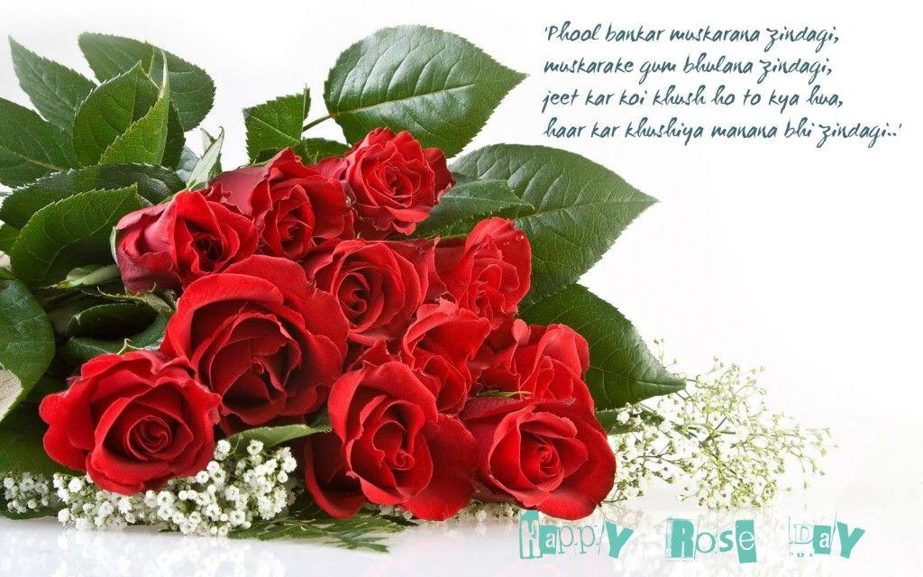 wedding anniversary wishes shayari in hindi%0A happy rose day      urdu wishes wallpapers hd