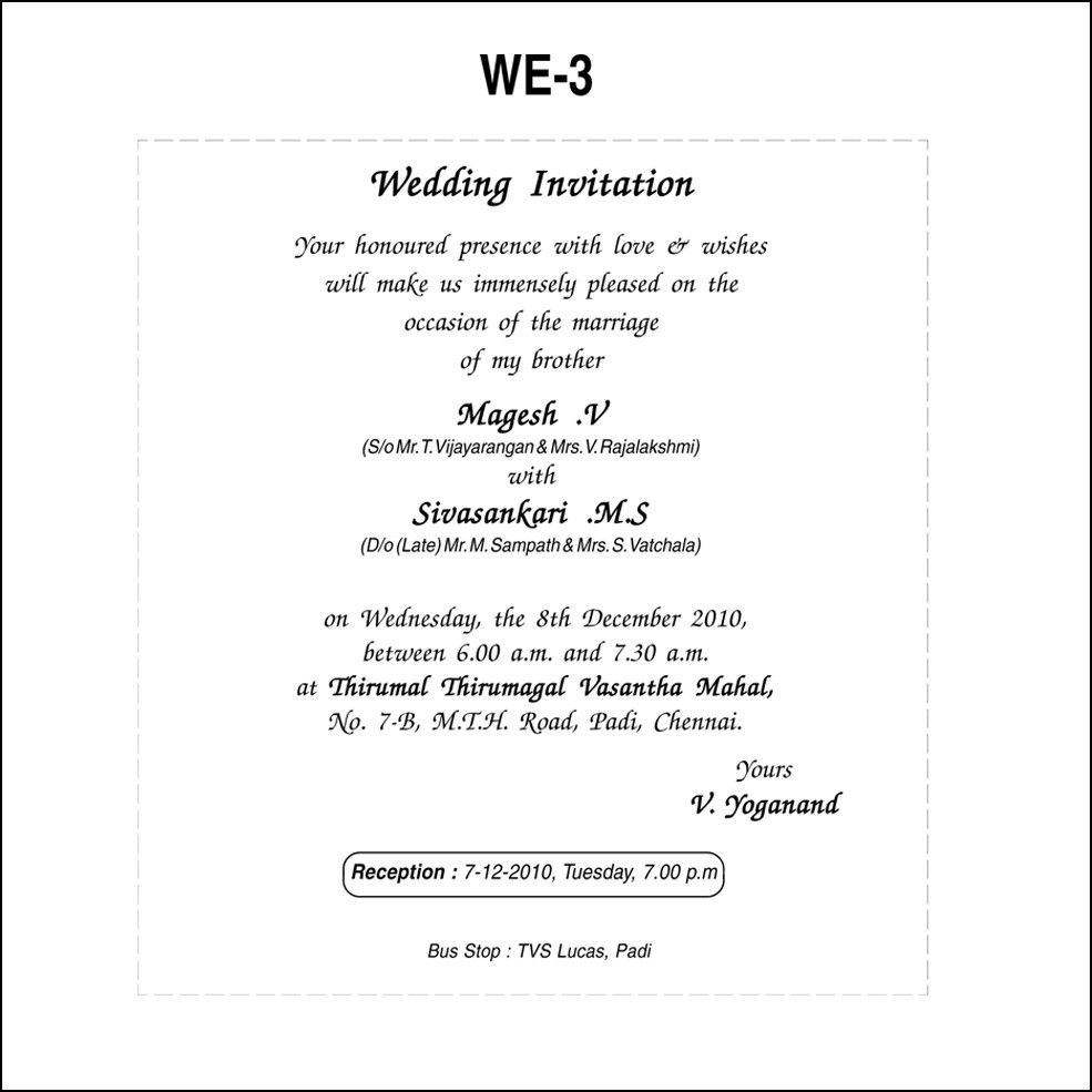 Indian Wedding Reception Invitation Wordings: Indian Wedding Invitation Format