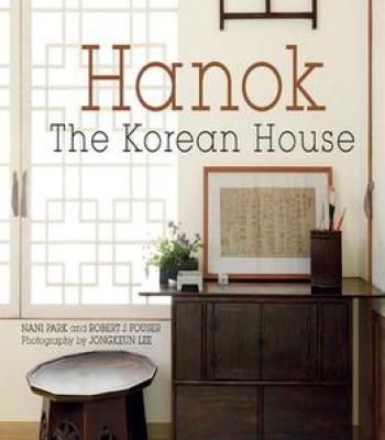 Hanok The Korean House PDF