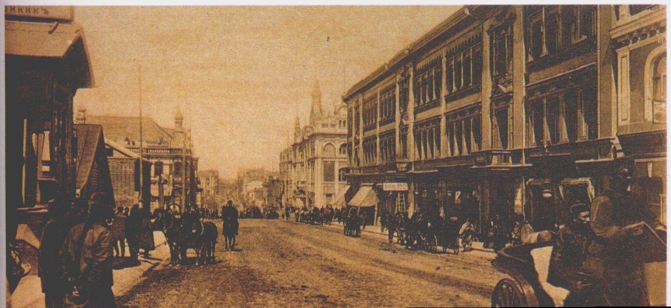 Владивосток старые открытки