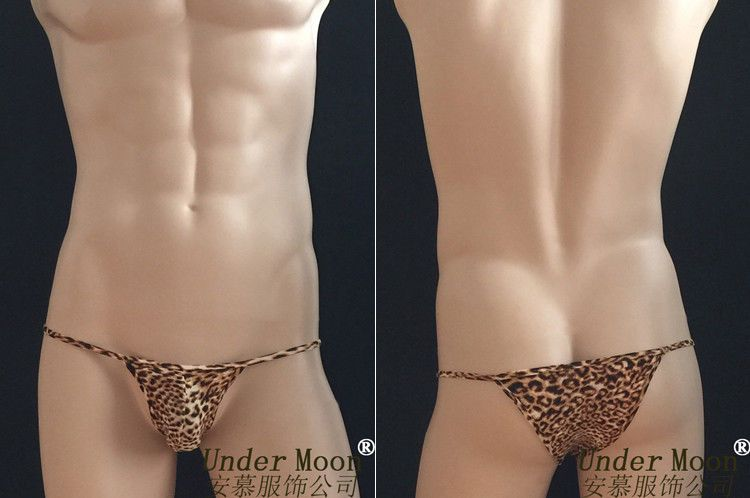 5c37b54ca753b UM very sexy hot men s Leopard print cheeky string bikini underwear. Colors  available are brown