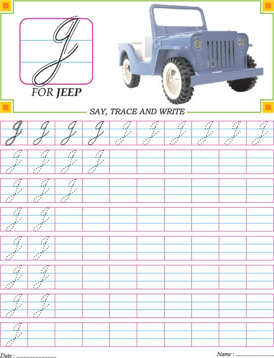 Cursive capital letter J practice worksheet | HOMEschool | Cursive